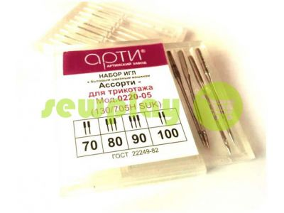 Needles household ARTI 130 / 705H SUK knitwear assorted