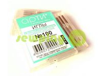 Needles household ARTI 130 / 705H for all types of textile №70 - №120