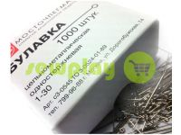 Set pins tailor metal Mostochlegmash 1000pcs sku 572
