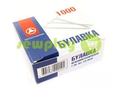 Set pins tailor metal single-rod 1000pcs  sku 593