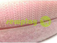 Липучка текстильная, цвет розовый