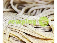 Шнур для одягу 5 мм пустотілий, колір бежевий 099