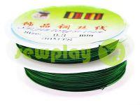 Дріт для бісеру 0.3 мм, довжина 30 м, колір зелений