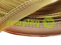 Тесьма брючная 15 мм, цвет бежевый