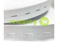 Резинка текстильная белая перфорированная 20 мм плотная, 30 м