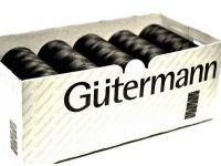 Нитки «Gütermann»